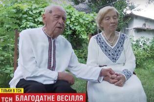 """""""Благодатне"""" весілля. Подружжя з Тернопільщини разом прожило 70 років"""