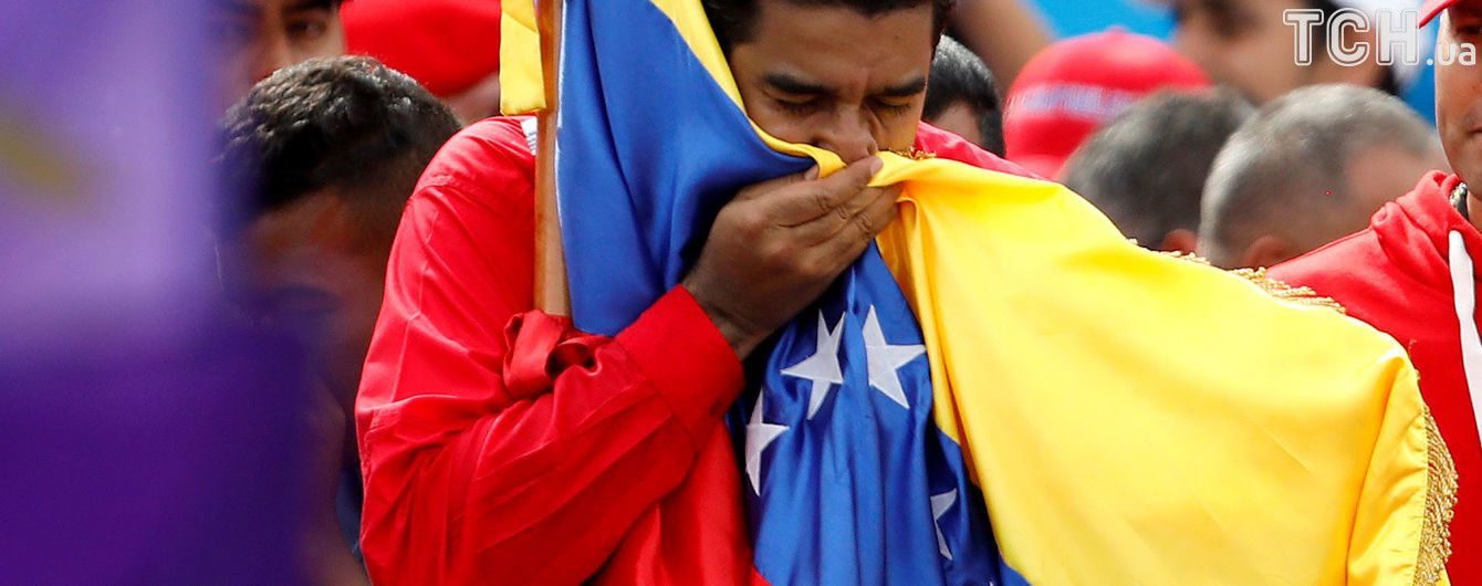 17 стран могут не признать результатов выборов в Венесуэле
