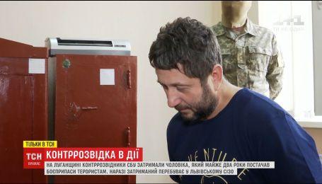 СБУ затримала українця, який два роки постачав боєприпаси терористам
