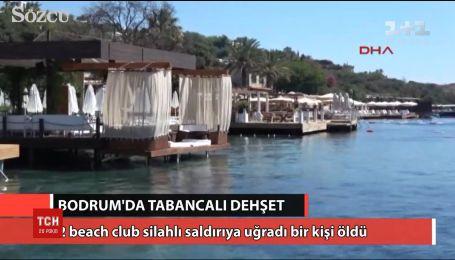 На турецком курорте Бодрум неизвестные открыли огонь в ночном клубе
