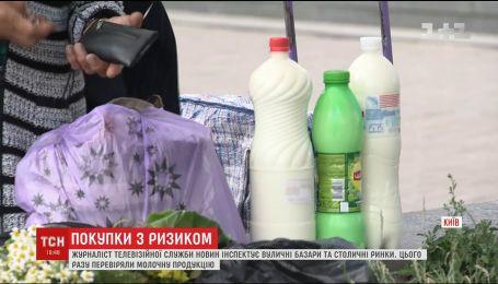 Журналісти ТСН перевірили якість молочної продукції на вуличних базарах столиці