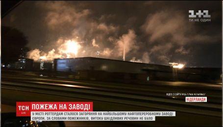 На найбільшому нафтопереробному заводі Європи спалахнула пожежа
