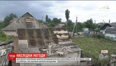 После ливней и торнадо в Украину идет жара