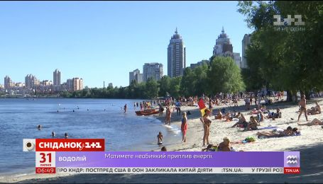 Украину ждёт аномальная жара