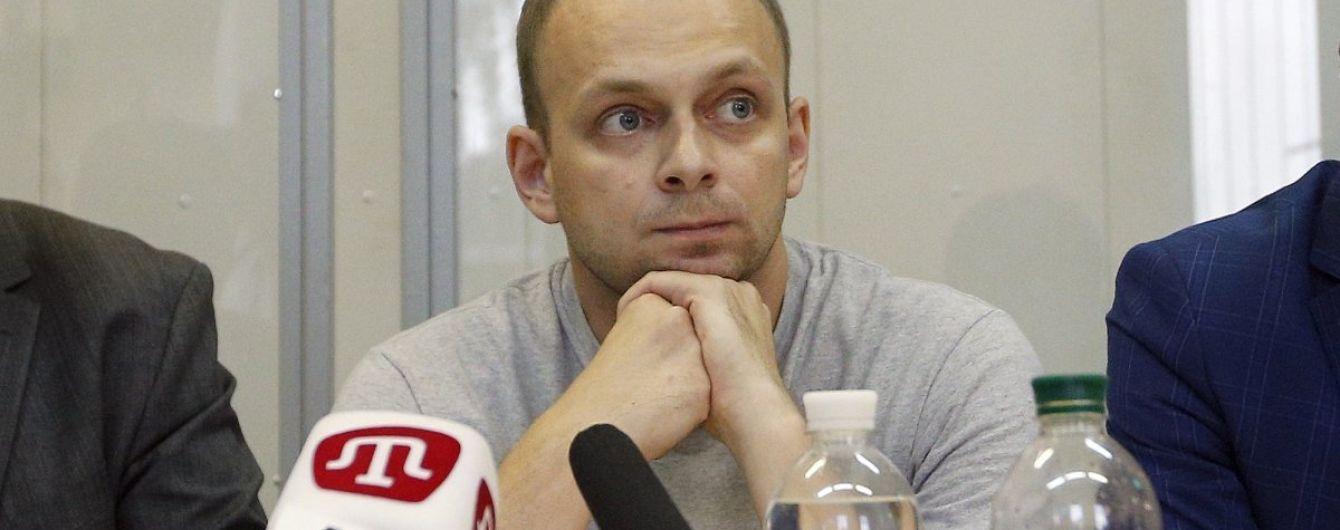 Бывшего прокурора Суса арестовали без права на залог