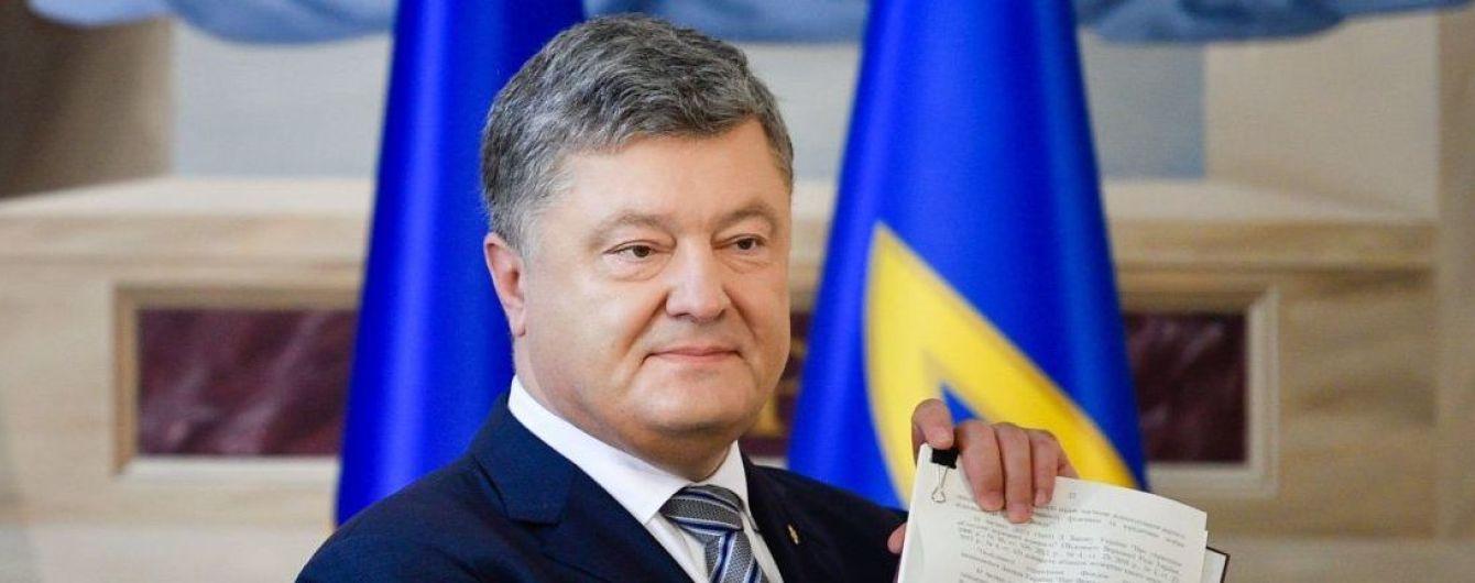 Порошенко подписал закон об уголовной ответственности за склонение к самоубийству