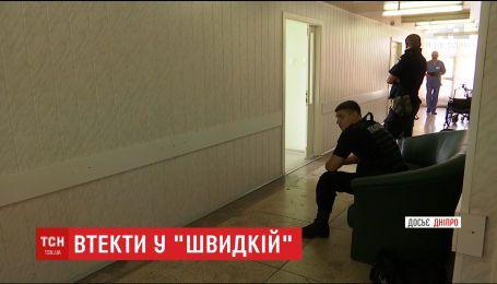 """Из больницы на карете """"скорой"""" частной клиники исчез один из участников стрельбы в Днепре"""