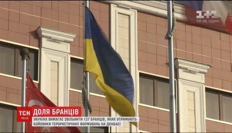 """Представники """"ДНР"""" та """"ЛНР"""" визнали лише 71 ув'язненого з 137, яких вимагає звільнити Україна"""