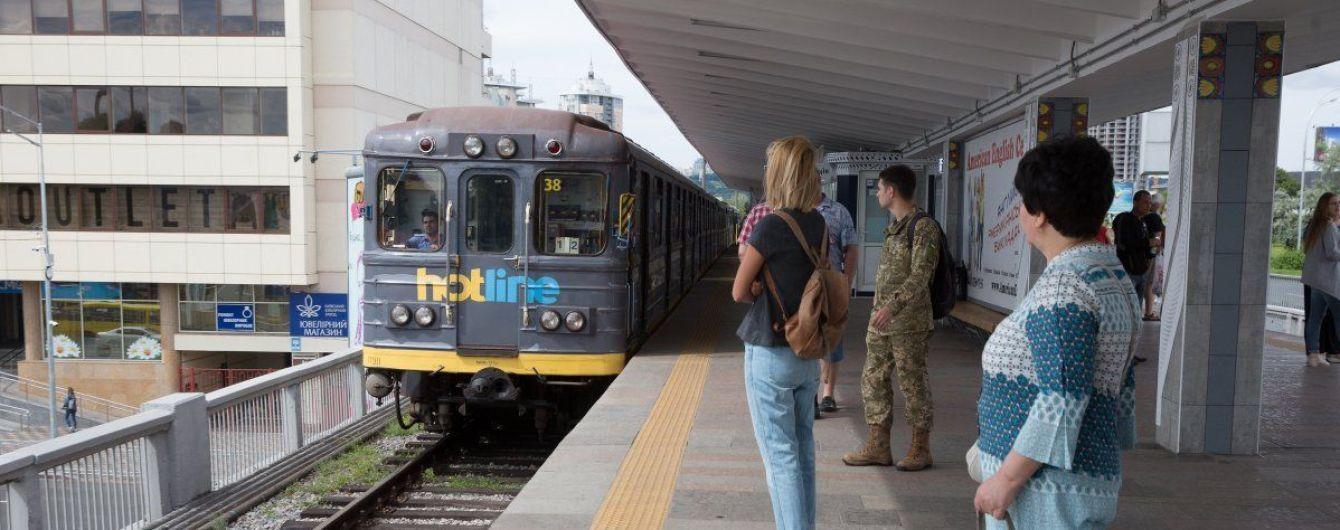 В Киеве в час пик с большими задержками ездят поезда метро