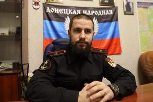 """В Украине заочно будут судить боевика, которым в """"ДНР"""" заменили """"Моторолу"""""""