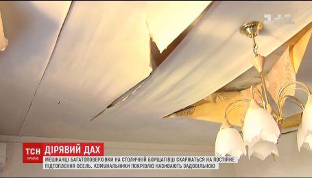На Борщаговке состояние крыши, которая протекает от дождя, коммунальщики признали удовлетворительным