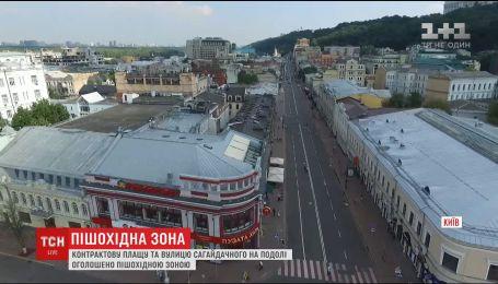 Вулиця Сагайдачного та Контрактова площа у Києві можуть стати повністю пішохідними