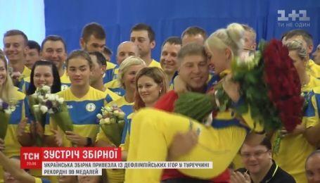 Ночная встреча и два признания в любви: украинская сборная с триумфом вернулась с Дефлимпиады