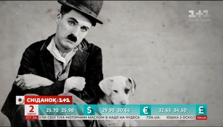 Зіркова історія Чарлі Чапліна