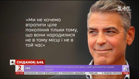 Джордж Клуні виділить близько 2 мільйонів доларів для дітей сирійський біженців