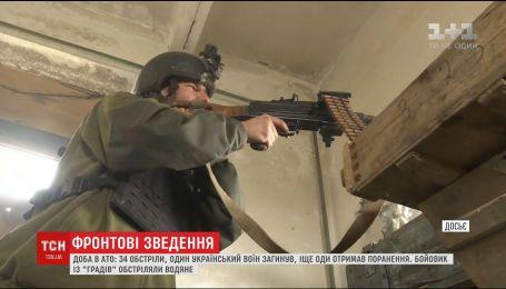 """Із """"Градів"""" бойовики обстріляли селище Водяне під Маріуполем"""