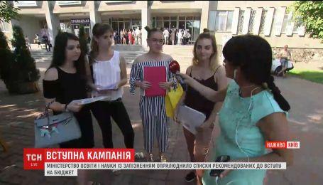У Києві приймальні комісії відчинили двері для прийому оригіналів документів