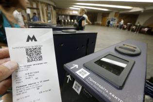 В КГГА рассказали о новых билетах в общественном транспорте, которые будут действовать с апреля