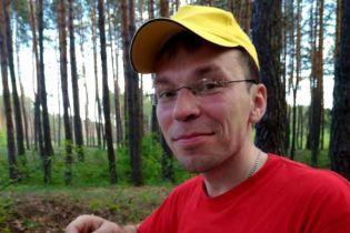 СМИ рассказали подробности о блогере-журналисте с Житомирщины, который работал на Кремль