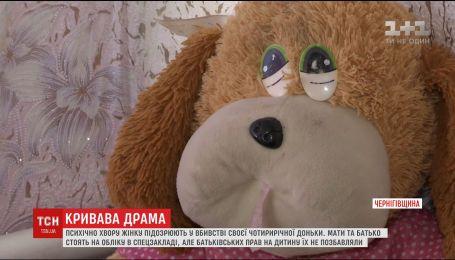 На Черниговщине психически больную женщину подозревают в убийстве своей 4--летней дочери