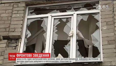 Обострение ситуации: один украинский воин погиб в зоне АТО