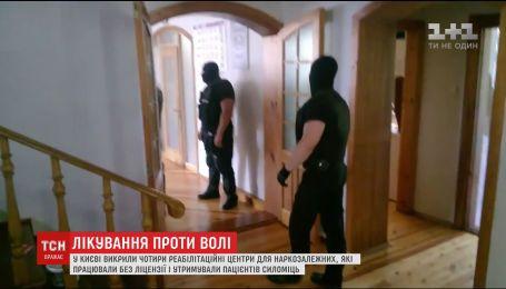 Правоохранители разоблачили реабилитационные центры без лицензии, где держали людей против их воли