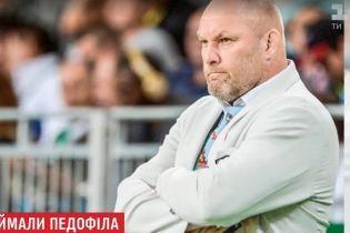Затриманий у Києві австрійський педофіл виявився олімпійським чемпіоном із дзюдо