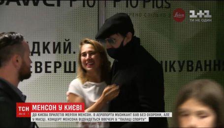 """Скандального Мерліна Менсона помітили в аеропорту """"Бориспіль"""" без охорони, але в чорній масці"""