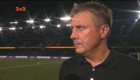 Хацкевич: На полі треба грати в футбол