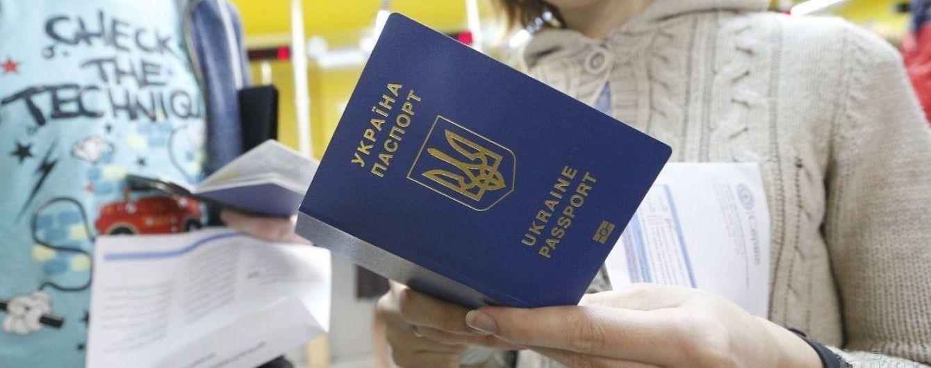 """Производитель государственных документов озвучил время завершения """"паспортного коллапса"""""""