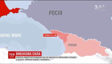Півсотні людей постраждали під час вибухів на військових складах у Абхазії