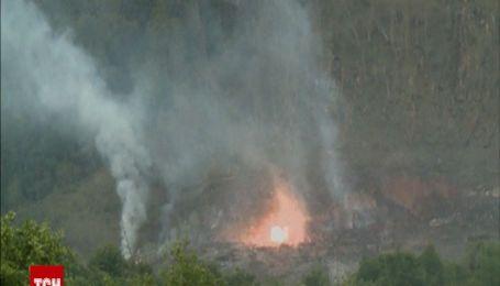 Двоє російських туристів загинули внаслідок вибуху боєприпасів у Абхазії