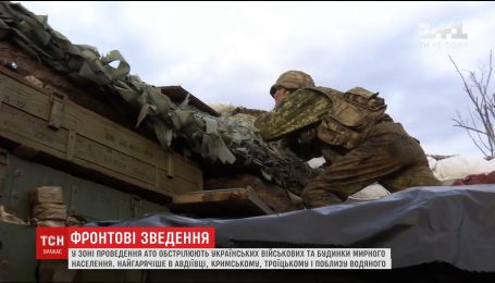 В зоне АТО боевики обстреливают украинских военных и дома мирного населения