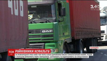 Львівська поліція полює на водіїв фур, які не дотримуються вимог руху при сильній спеці