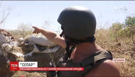 Українські воїни знищили позицію бойовиків на Світлодарській дузі