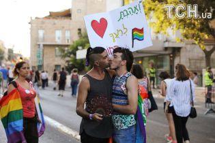 Звезда Давида на фоне радуги и поцелуи: в Иерусалиме прошел многотысячный гей-парад