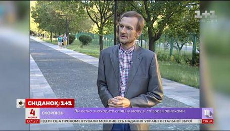 Відомий телеведучий Олесь Терещенко тяжкохворий і потребує допомоги