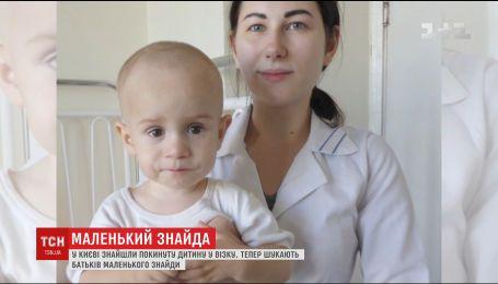 Полиция Киева разыскивает родителей мальчика, которого покинули около детдома