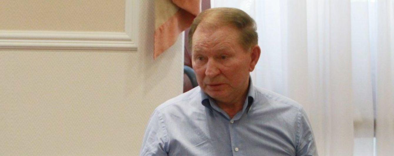 У Мінську почалося останнє для Кучми засідання Тристоронньої контактної групи