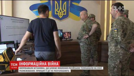 Турчинов испытал разработку, которая поможет заблокировать российские телеканалы