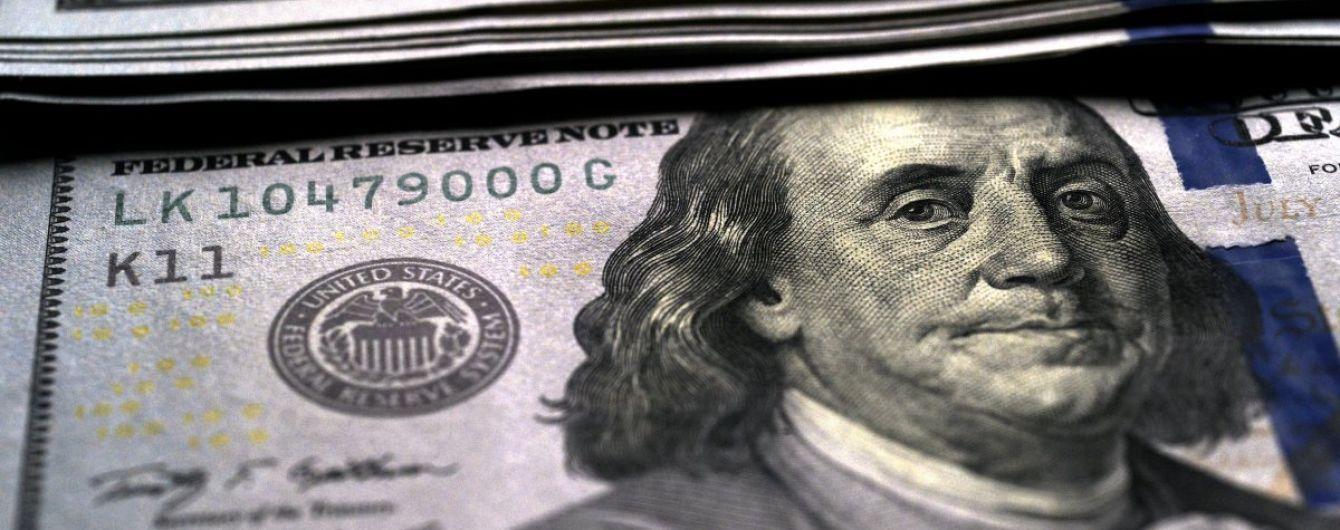 НБУ на 50% збільшив щоденний норматив з викупу валюти на ринку