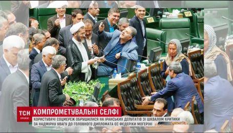 Користувачі соцмереж розкритикували іранських депутатів через фотосесію з Федерікою Могеріні