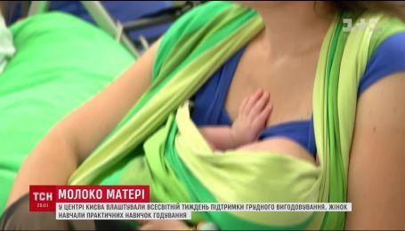 У столичному парку Шевченка влаштували свято на підтримку грудного вигодовування