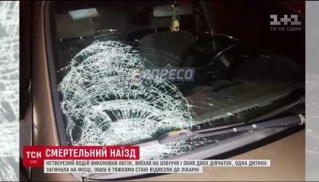 В Києві чоловік на Chevrolet на великій швидкості виїхав з дороги та збив трьох дітей
