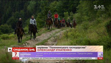 Что привлекает туристов на Закарпатье этим летом
