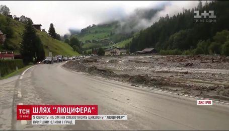 """У Європу на зміну спекотному циклону """"Люцифер"""" прийшли зливи і град"""