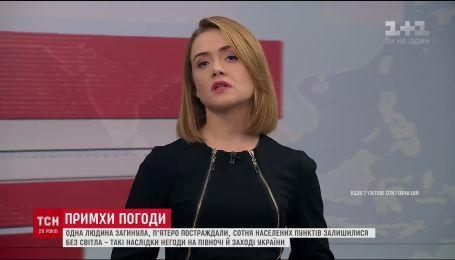 Внезапная непогода наделала беды по всей Украине