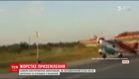 У Чечні літак сів на трасу та скоїв надзвичайне ДТП