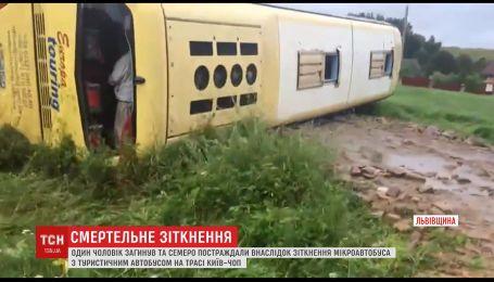 На трассе Киев-Чоп произошло масштабное ДТП