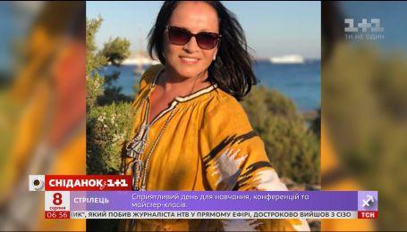 Софія Ротару відсвяткувала 70-річчя в родинному колі на Італійському острові Сардинія